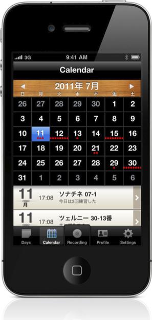 f:id:shimamura-music:20110908184200p:image