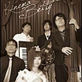 f:id:shimamura-music:20110923181527j:image:left
