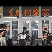 f:id:shimamura-music:20110923183251j:image:left