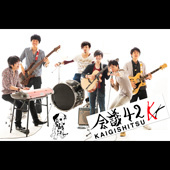 f:id:shimamura-music:20110923183254j:image:left
