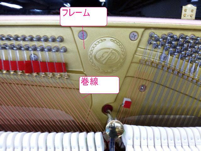 f:id:shimamura-music:20110926161541j:image