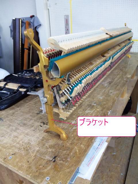 f:id:shimamura-music:20110926161542j:image