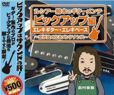 f:id:shimamura-music:20110927172407j:image