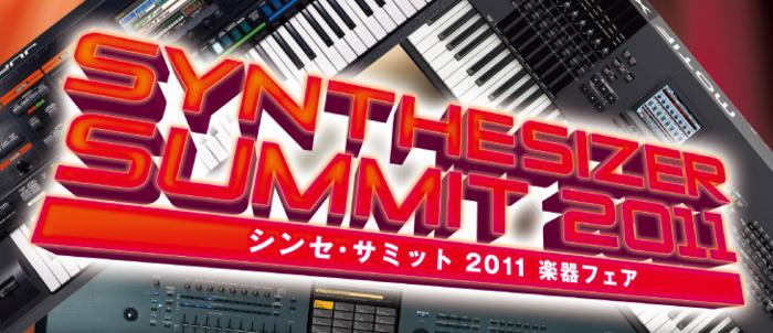 f:id:shimamura-music:20111101152734j:image