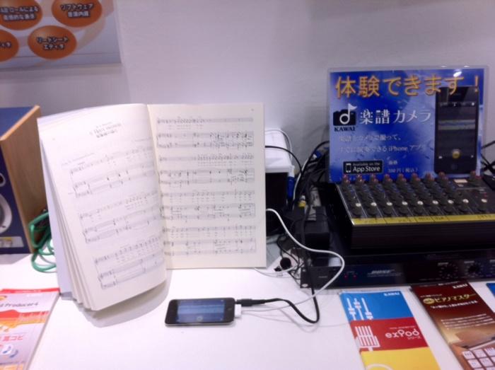 f:id:shimamura-music:20111103160659j:image