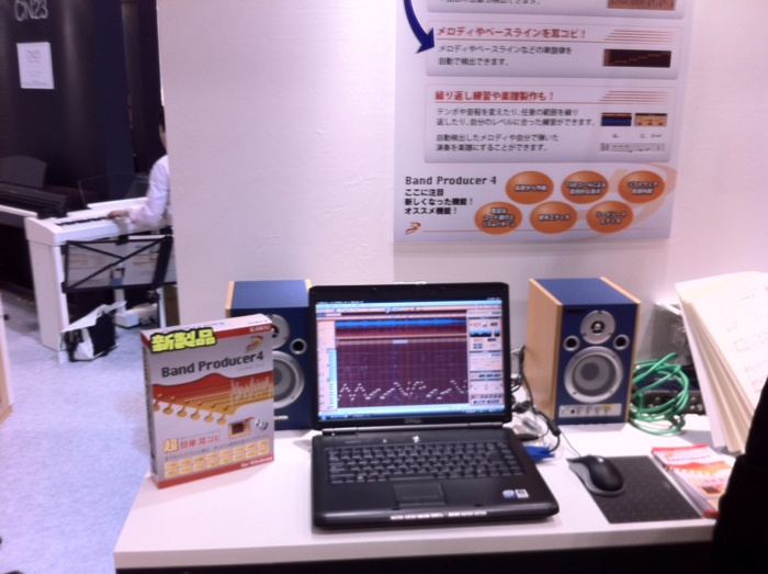 f:id:shimamura-music:20111103161011j:image