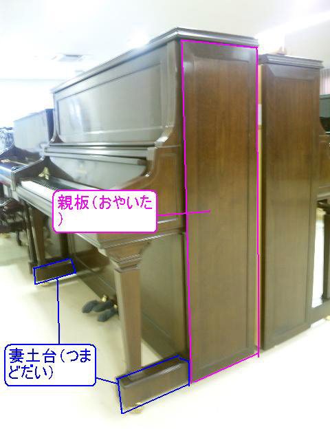 f:id:shimamura-music:20111128182359j:image