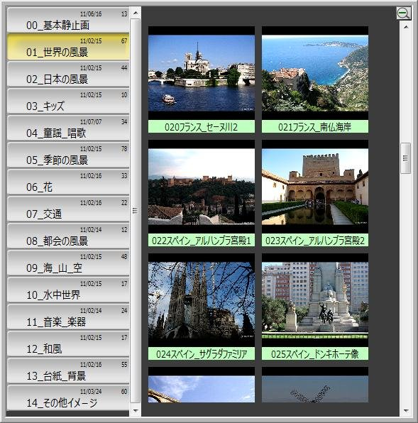 f:id:shimamura-music:20111130120942j:image