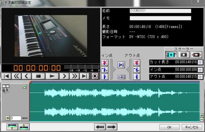 f:id:shimamura-music:20111130120946j:image