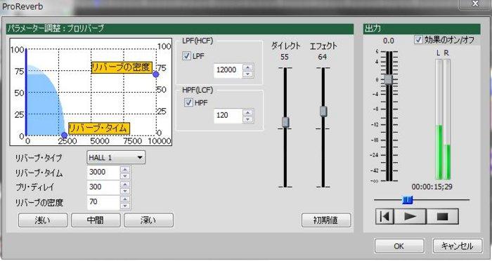 f:id:shimamura-music:20111130120949j:image