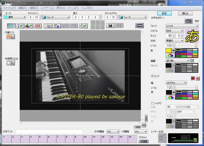 f:id:shimamura-music:20111130120951j:image