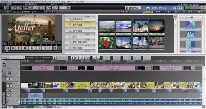 f:id:shimamura-music:20111130120953j:image