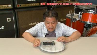f:id:shimamura-music:20120305174530p:image