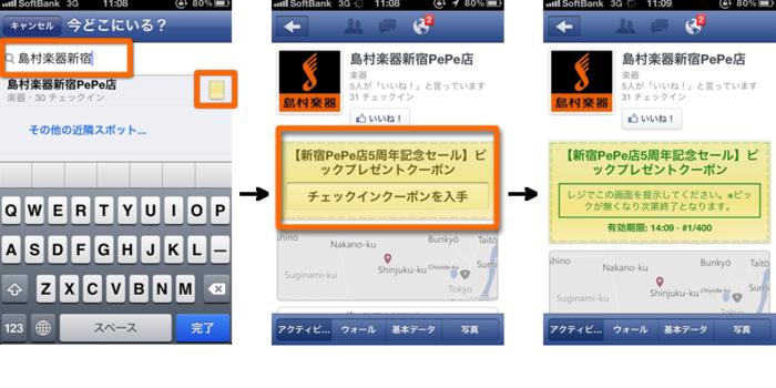 f:id:shimamura-music:20120415170223p:image