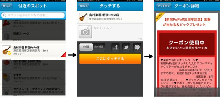 f:id:shimamura-music:20120415170227p:image