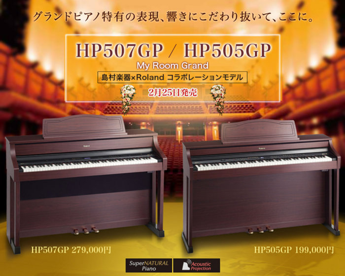 f:id:shimamura-music:20120420162802j:image