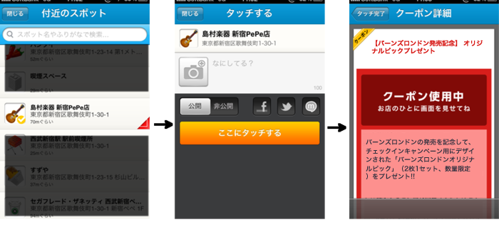f:id:shimamura-music:20120720171737p:image