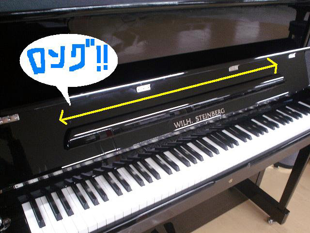 f:id:shimamura-music:20120813112029j:image