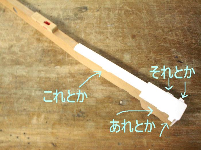 f:id:shimamura-music:20120813115136j:image