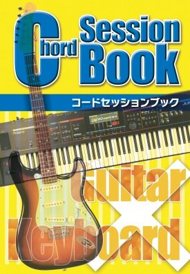 f:id:shimamura-music:20120821123930j:image
