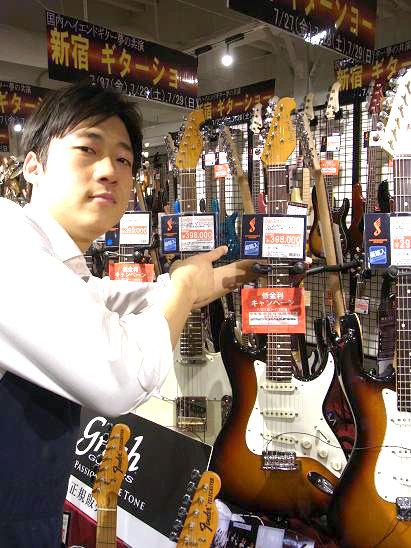 f:id:shimamura-music:20120824123455j:image