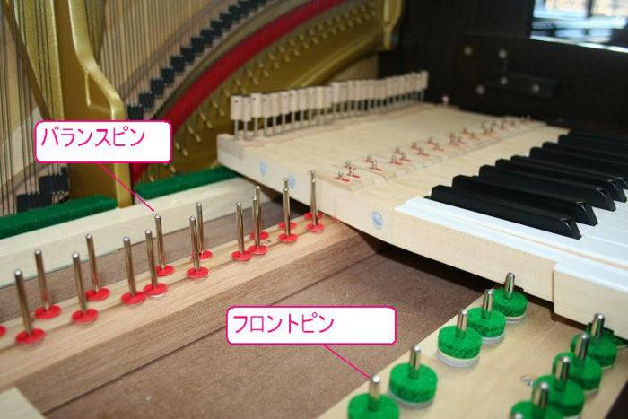 f:id:shimamura-music:20120828145330j:image