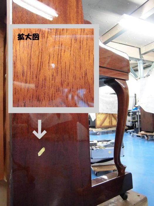 f:id:shimamura-music:20120828153137j:image