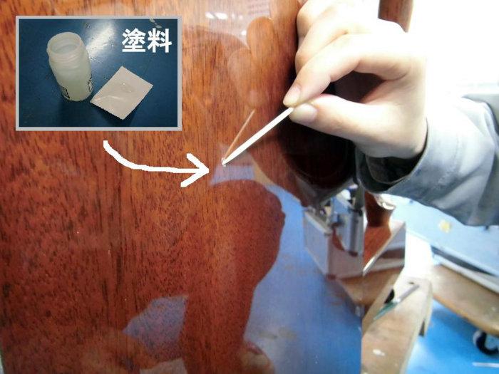 f:id:shimamura-music:20120828153139j:image