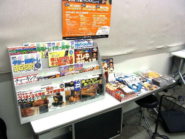 f:id:shimamura-music:20120917131357j:image