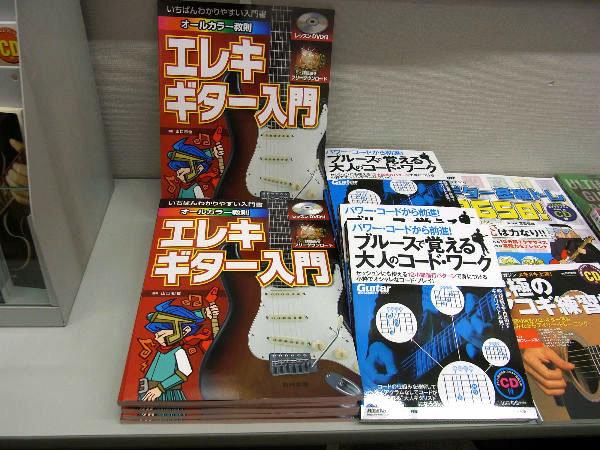 f:id:shimamura-music:20120917131358j:image