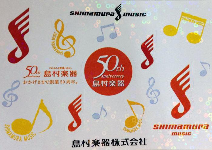 f:id:shimamura-music:20121013144548j:image