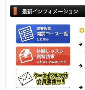 f:id:shimamura-music:20121126140520p:image