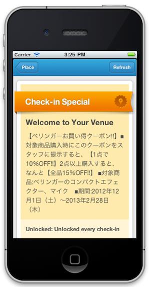 f:id:shimamura-music:20121126142632p:image