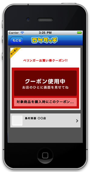 f:id:shimamura-music:20121126142633p:image