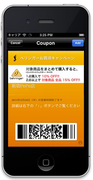 f:id:shimamura-music:20121126142635p:image