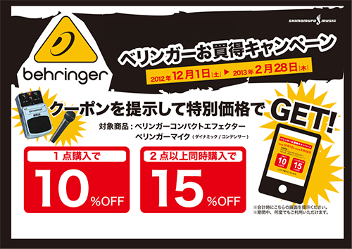 f:id:shimamura-music:20121126144923p:image