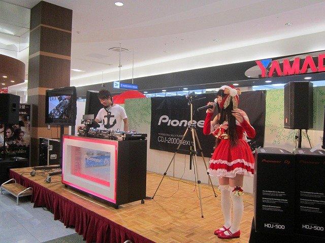f:id:shimamura-music:20121219164448j:image
