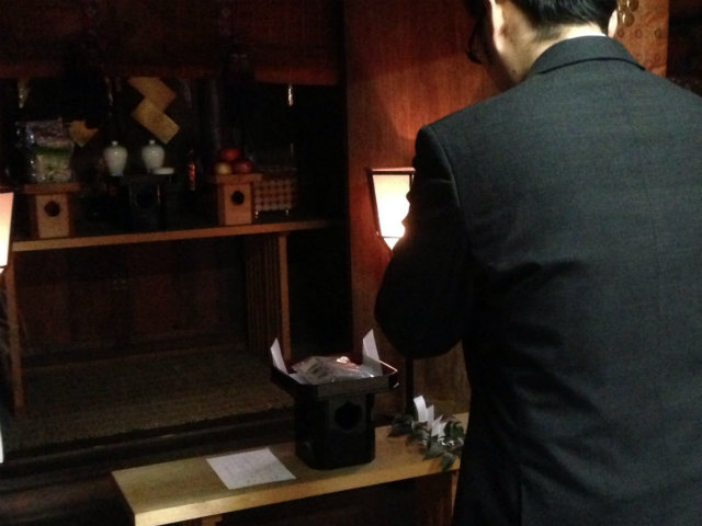 f:id:shimamura-music:20121229113403j:image