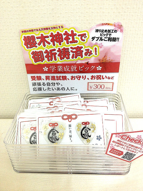 f:id:shimamura-music:20121229113407j:image
