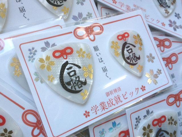 f:id:shimamura-music:20121229113409j:image