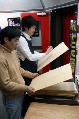 f:id:shimamura-music:20130129113307j:image