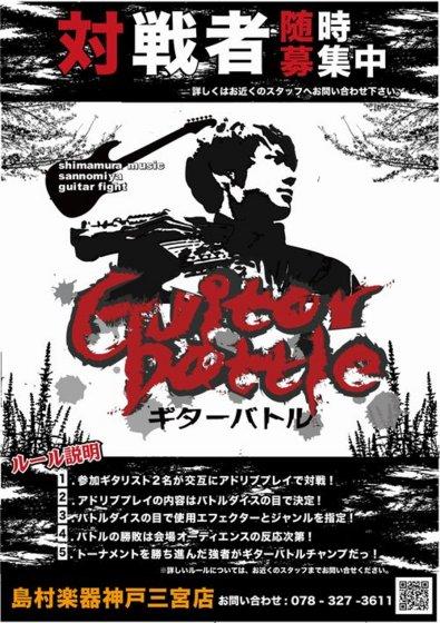 f:id:shimamura-music:20130215145345j:image