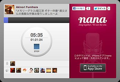 f:id:shimamura-music:20130313120330p:image