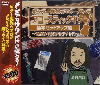 f:id:shimamura-music:20130412150103j:image