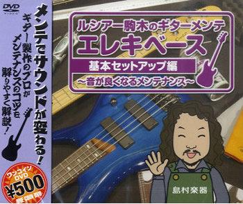 f:id:shimamura-music:20130412150104j:image