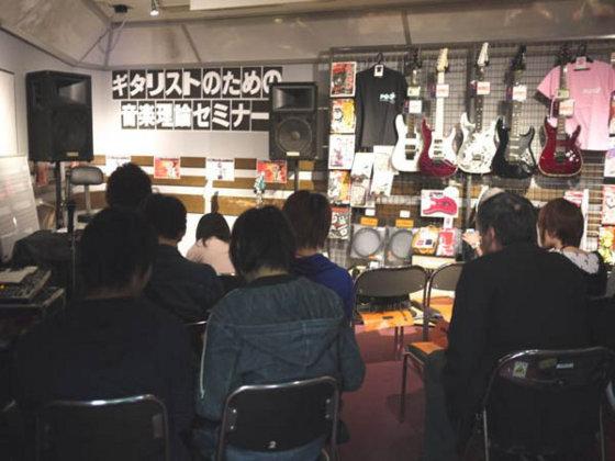 f:id:shimamura-music:20130423131404j:image:w540