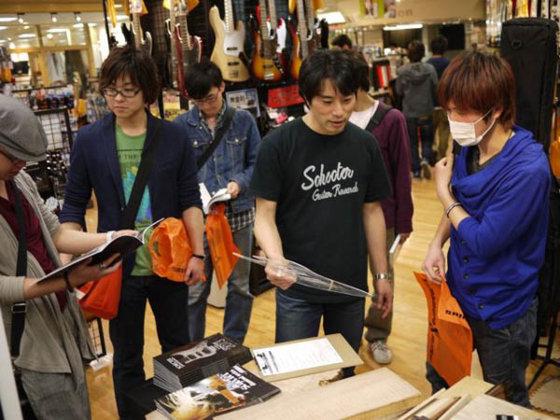 f:id:shimamura-music:20130423131544j:image:w540