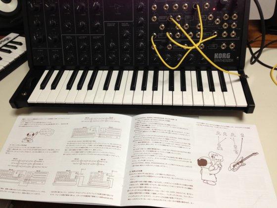 f:id:shimamura-music:20130425170738j:plain
