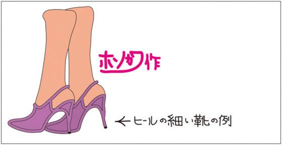 f:id:shimamura-music:20130427103716j:plain
