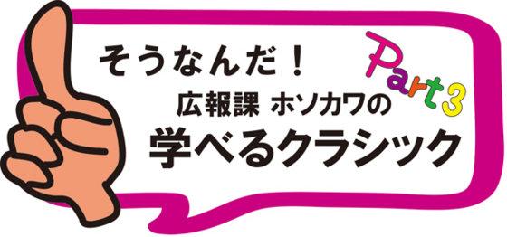 f:id:shimamura-music:20130427103728j:plain